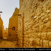 Saudi Arabia - Riyadh - الرياض‎ - ar-Riyāḍ - The Gard