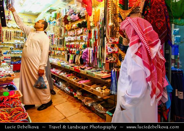 Saudi Arabia - Jeddah - Jiddah - Jidda - Jedda - جدّة - City on the coast of the Red Sea - al-Balad - Balad - Traditional Old Jeddah -  Life and People on the streets of Traditional Souq - Market