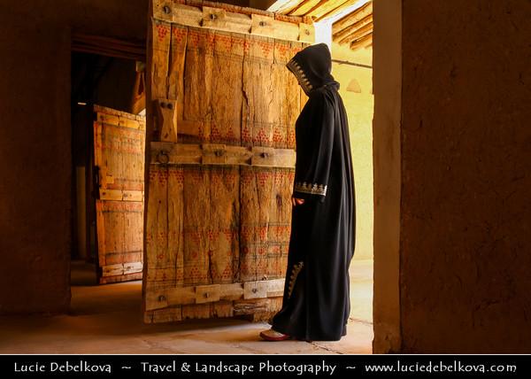 Saudi Arabia - Riyadh - الرياض - ar-Riyāḍ - The Gardens - Capital and largest city of Saudi Arabia - The Masmak Fort - Qasr al-Masmak - قصر المصمك - Clay & mud-brick fort with four watch towers