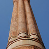 the Fluted Minaret, 1219-1238, 38m
