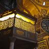 VIP Hall at the Hagia Sophia.