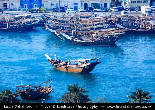 Middle East - GCC - United Arab Emirates - UAE - Emirate of Abu Dhabi - Abu Dhabi - Corniche along the sea shore