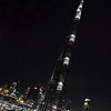 The Whole of Burj Khalifa