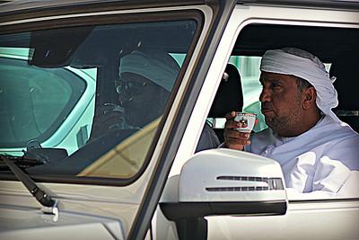 Drinking Arabic Coffee
