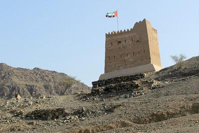 Fort Hayl Watchtower