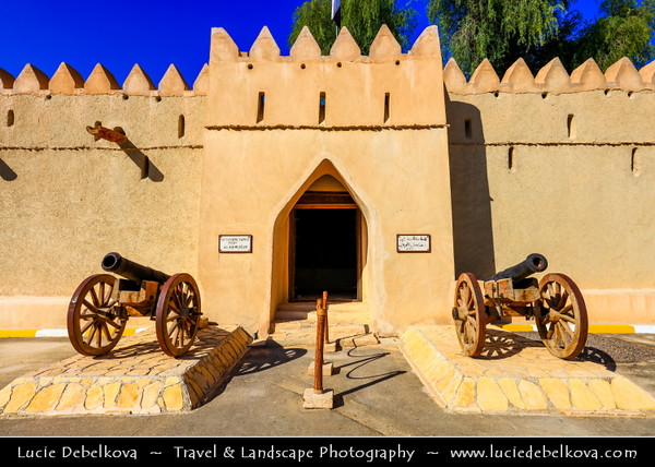 Middle East - GCC - United Arab Emirates - UAE - Emirate of Abu Dhabi - Al Ain - Al Ain National Museum - Oldest museum in UAE, located next to the Eastern Fort - Sultan Fort