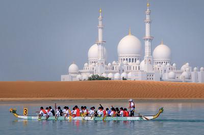 Dragonboat races ... Abu Dhabi