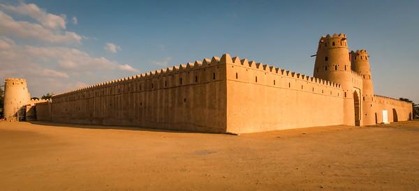 Al Ain Fort ... UAE