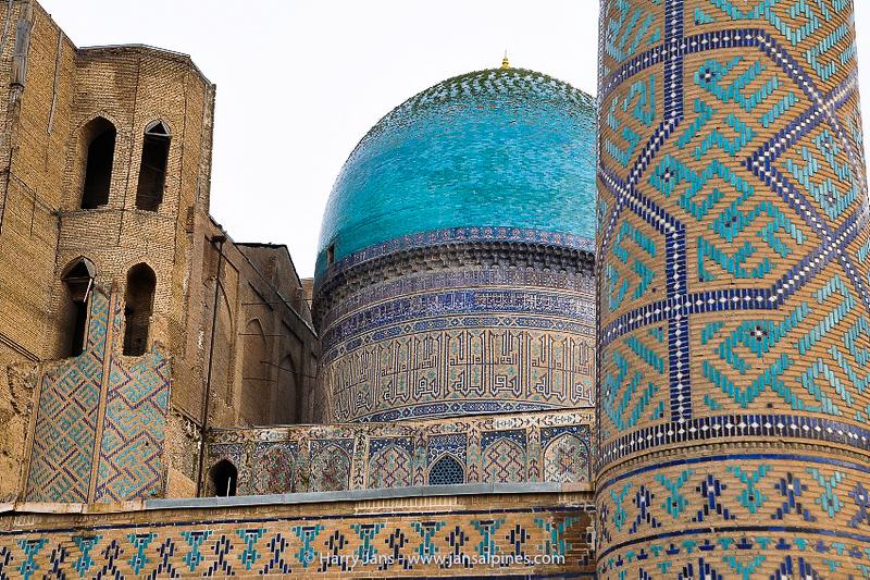 detail at Bibi Khanym Mosque