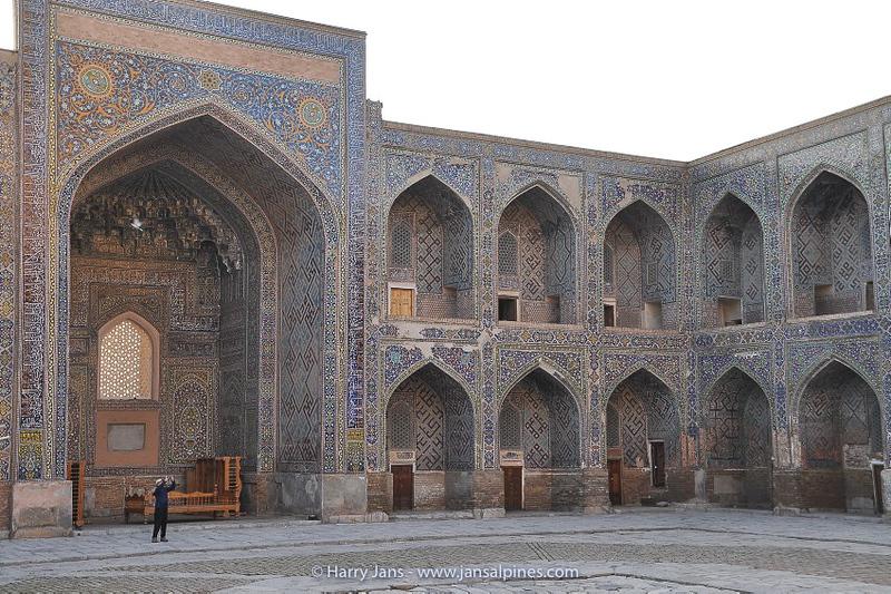courtyard in Tilya-Kori Madrasah