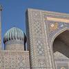 detail of Sher-Dor Madrasah
