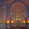 inside Tilya Kori Madrasah