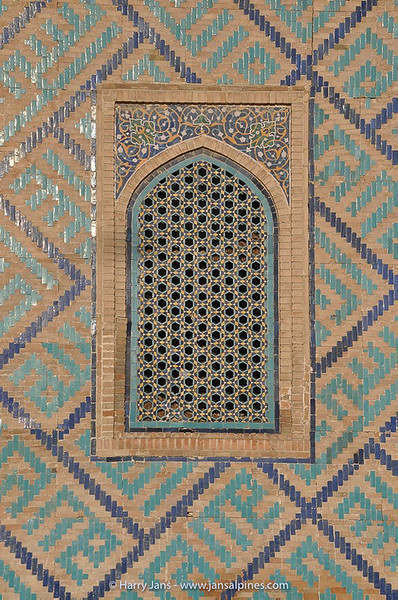 detail tiles at Sher-Dor Madrasah