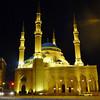 Mosque, Beirut, Lebanon