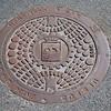 Molde: Storgata: Decorative manhole cover