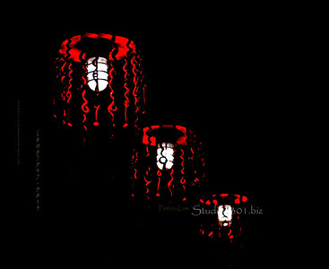 Red lamps 9839