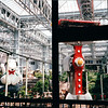 - Mall of America - Minneapolis, MN  6-5-99