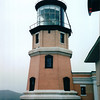Split Rock Lighthouse - North Shore Drive of Lake Superior, MN  6-1-99