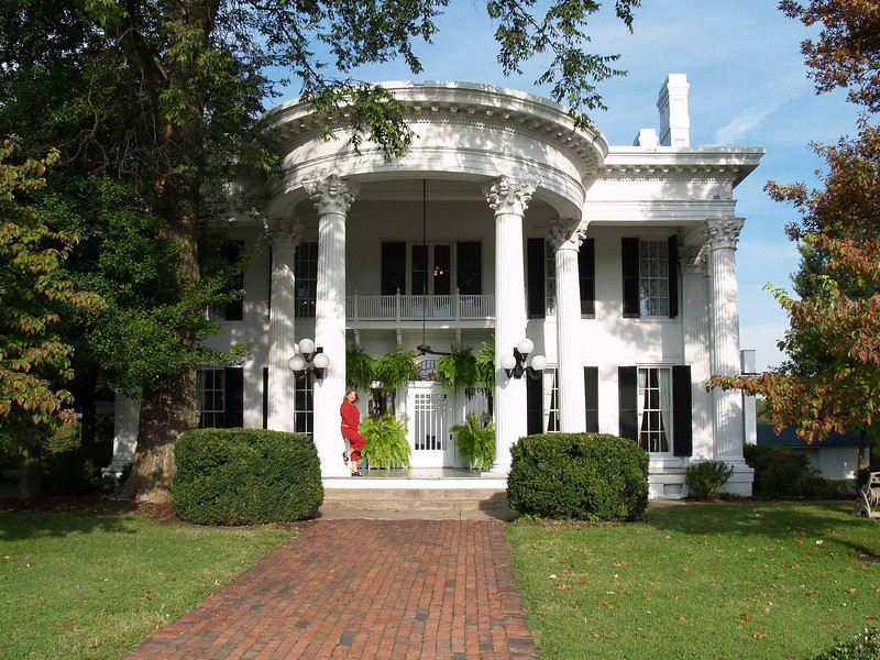 Whitehaven Mansion, Paducah, KY