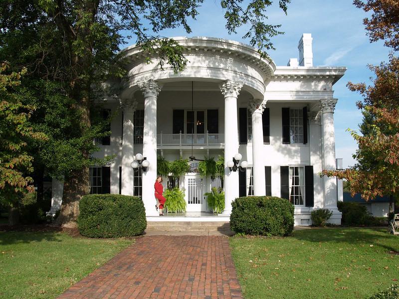 Whitehaven Mansion, Paducah, KY