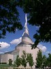 The Tempel, Community of Christ (formerly the Reorganized Church of Jesus Christ of Latter Day Saints, Independance, MO