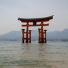 Japan Miyajima (14) by Ronald Bradford - Admiring Creation