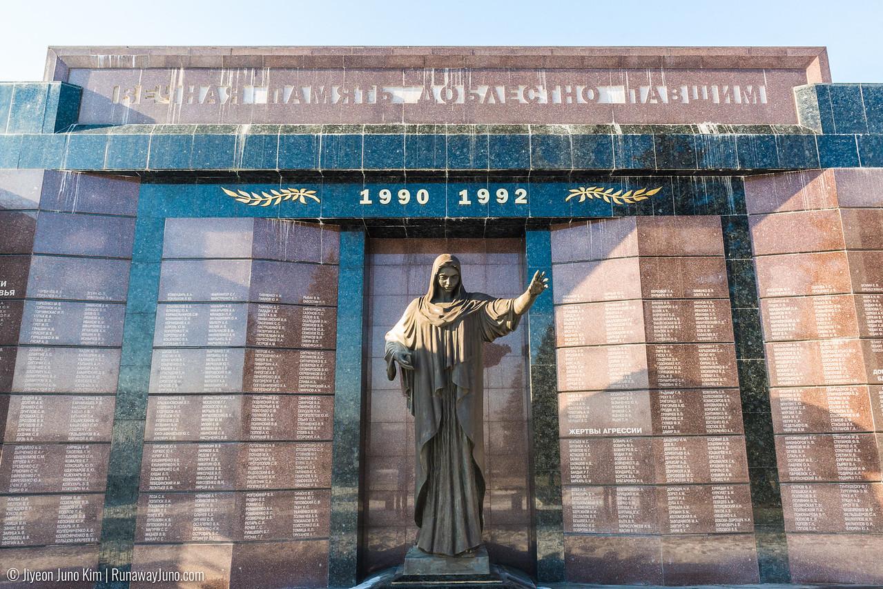 War Memorial & Eternal Flame