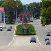 Main entrance to Tiraspol
