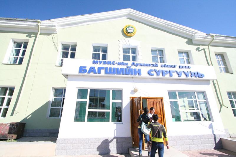 The facade of the teachers college in Tsetserleg.