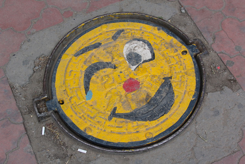 Who says manhole covers can't be artsy?