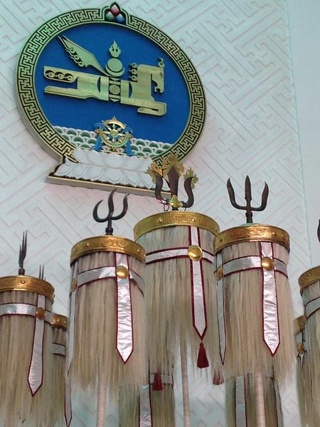Mongolian National Crest.