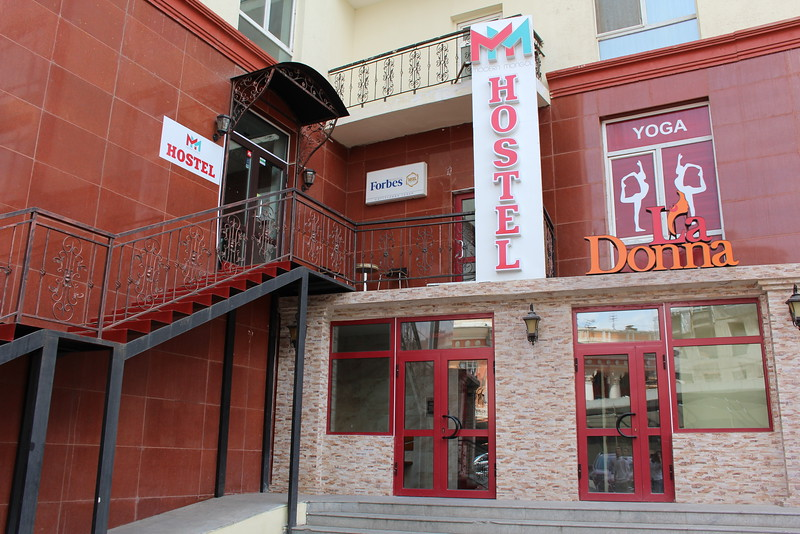 """We loved our stay in the Modern Mongol Hostel!  Go to their FB page and tell them we said so: <a href=""""https://www.facebook.com/modernmongol"""">https://www.facebook.com/modernmongol</a>"""