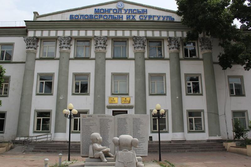 "Branch of the Mongolian National University of Education. <a href=""https://en.wikipedia.org/wiki/Mongolian_State_University_of_Education"">https://en.wikipedia.org/wiki/Mongolian_State_University_of_Education</a>"