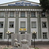 "Branch of the Mongolian National University of Education. <a href=""https://en.wikipedia.org/wiki/Mongolian_State_University_of_Education"">https://en.wikipedia.org/wiki/Mongolian_State_University_of_Education</a>"
