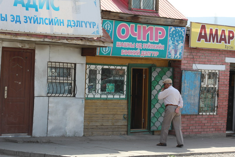 A typical storefront outside of the monastery.