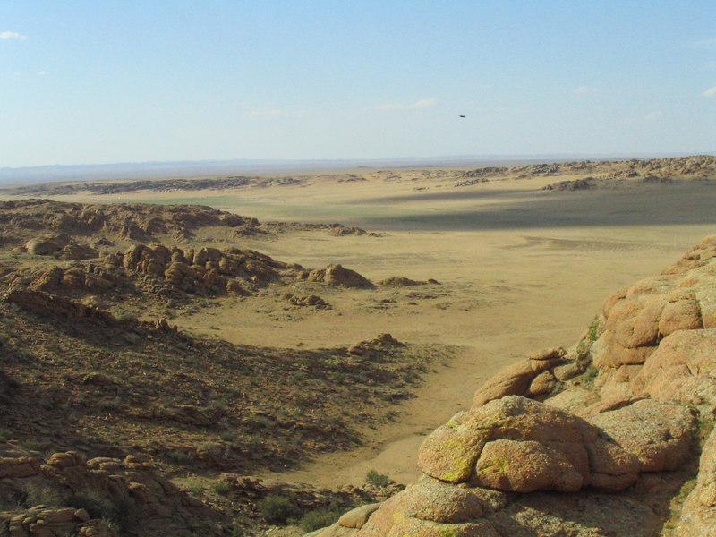 Cool desert terrain.