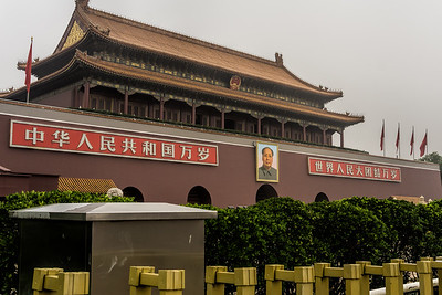 Tiananmen Tower (Gate of Heavenly Peace).  It is the symbol of modern China and featured on the emblem of the People's Republic of China. It served as the gatehouse of the Ming and Qing Dynasties.