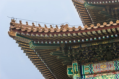 Detail at the Gate of Supreme Harmony
