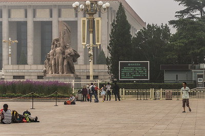 The Great Hall of the People in Tiananmen Square.  The National People's Congress is held here as well as diplomatic meetings.