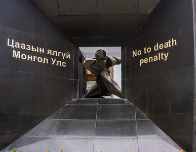 No to death penalty statue, in front on National Museum, Ulaanbaatar.  The death penalty was abolished in Mongolia in 2012, following a previous two-year moratorium.