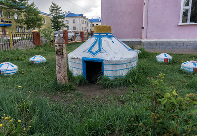 A playground in Nalaikh.