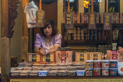on Muslim Street, Xi'an