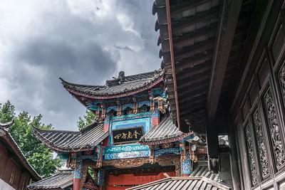 Yunnan China Pre-Trip