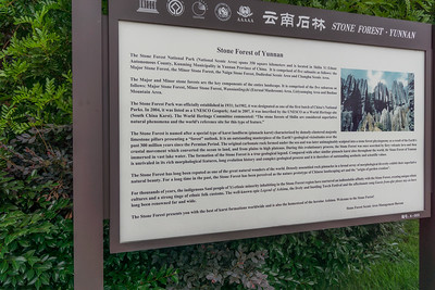 Sign giving some of the backgound of the Stone Forest Park and UNESCO and the Stone Forest