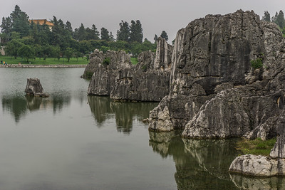 Near the entrance to the Stone Forest