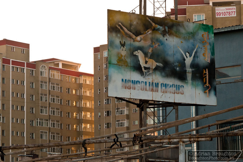 The old Mongolian Circus, now closed down in downtown Ulaanbaatar, Mongolia. High-rise apartment blocks in the background.