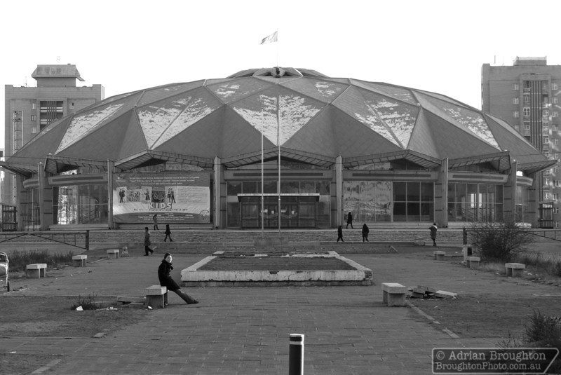 The old Mongolian Circus, now closed down in downtown Ulaanbaatar, Mongolia.