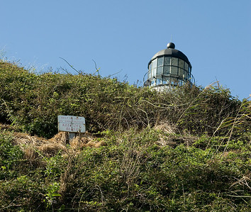 Montauk Lighthouse: Keep off bluff