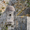 Kotor City Wall