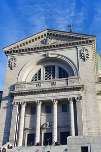 Façade de l'oratoire Saint-Joseph.